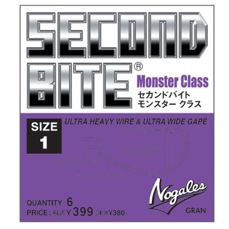 Hameçon texan carnassier nogales second bite monster class - Simples | Pacific Pêche