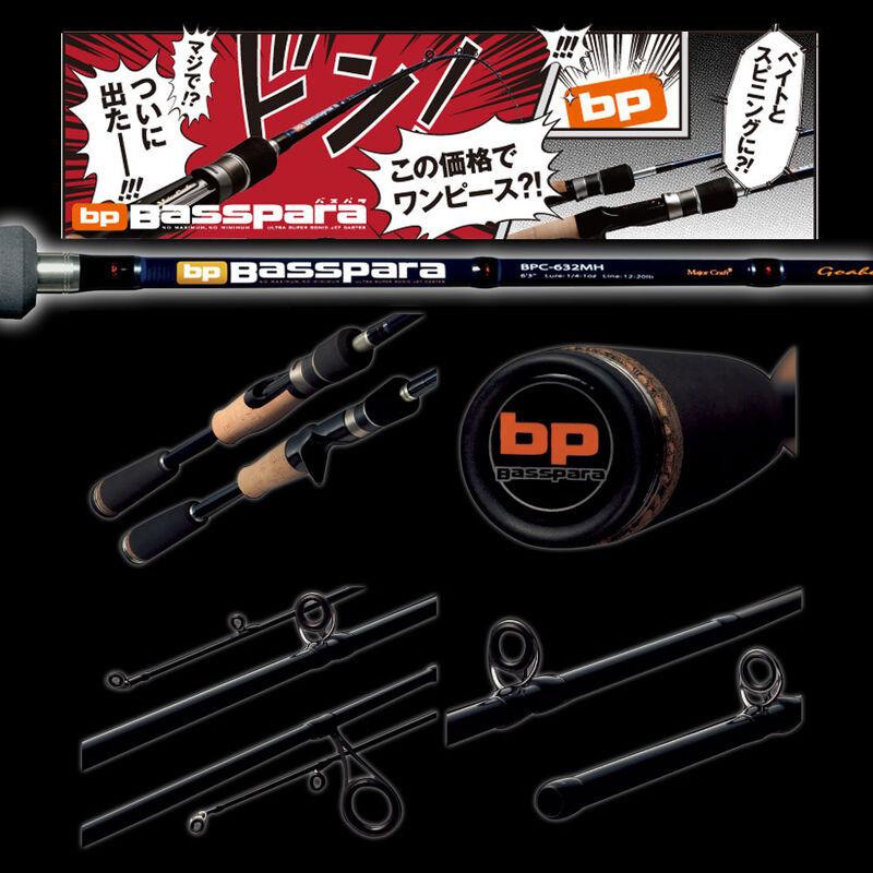 Canne lancer spinning major craft basspara 602 l 1,82m 1,8-7g - Lancers/Spinning   Pacific Pêche