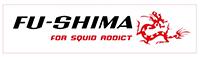 FU-SHIMA